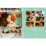 COCOON anthology 2(アダルトDVD)